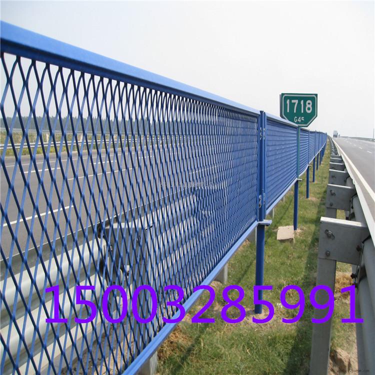 高速防眩网护栏